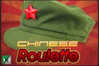 ruleta china juego